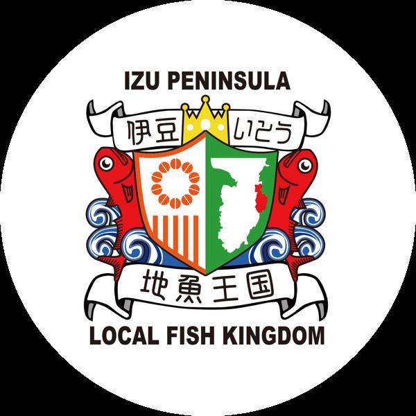 伊豆・いとう地魚王国ロゴ
