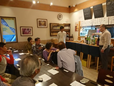 4月21日㈰ 日本酒&焼酎の会を開催しました。
